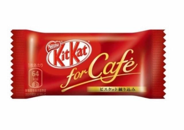 外食専用「キットカット」 ファーストキッチンでは「キットカット サンド」も発売