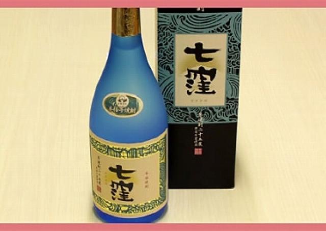 福岡・熊本・鹿児島のおいしい焼酎とフードでちょい飲み