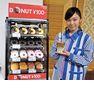 ドーナツはすべて税込で100円