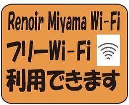 Renoir咖啡免费Wi-Fi标志