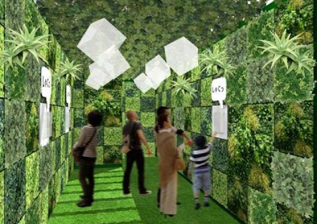 あのプニプニ食感がたまらない 森永アロエヨーグルトの「ヒーリングガーデン」オープン