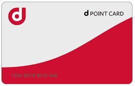 dpoint0527-01.jpg