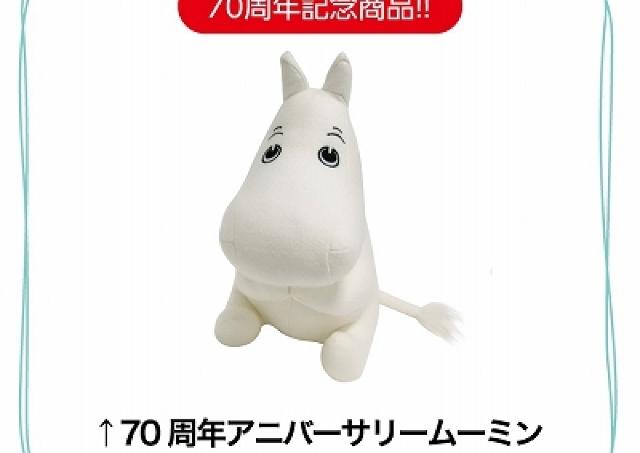 吉祥寺パルコがムーミン一色に 限定グッズいっぱいの「ムーミン ミニマーケット」