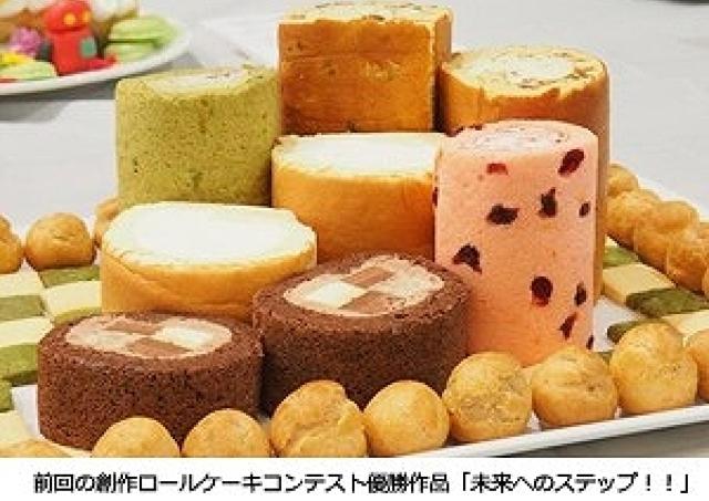 6月6日はロールケーキの日 食べ比べできる「ロールケーキフェスタ」