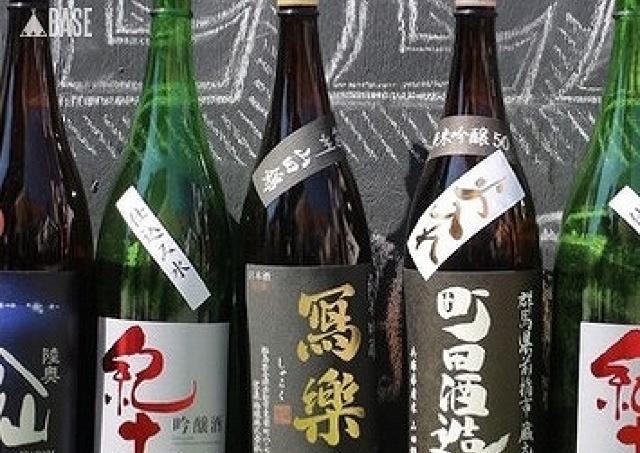 選りすぐりの日本酒10蔵飲み比べ 青山で日本酒マーケット