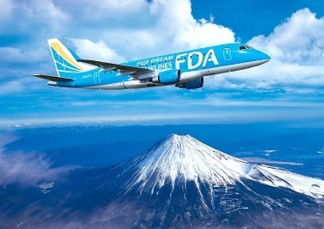富士山上空を飛ぶ1泊2日の旅が「518円」!御殿場アウトレット15周年のありがとう