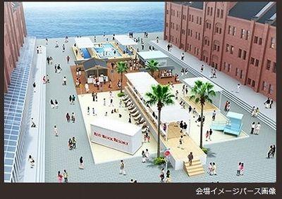 横滨红砖仓库将举办美国西海岸主题的夏季沙滩活动  将有水上沙发登场