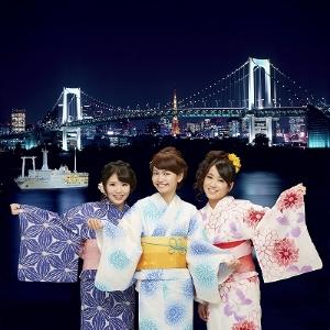 浴衣なら1000円オフ 夜景スポット巡る「東京湾納涼船」で夏の思い出づくり