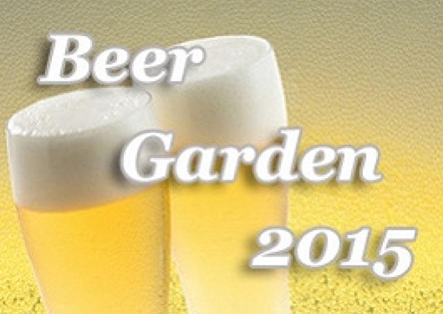 中国料理、冷たい生ビール、大通公園の景色 と3拍子揃った「サマー★ビアガーデン」