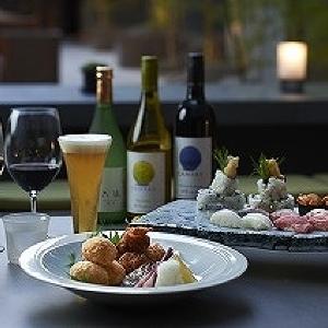 グランド ハイアット 東京でシャンパン&ワインの「フリーフロー」 秋の夜長を満喫しよう