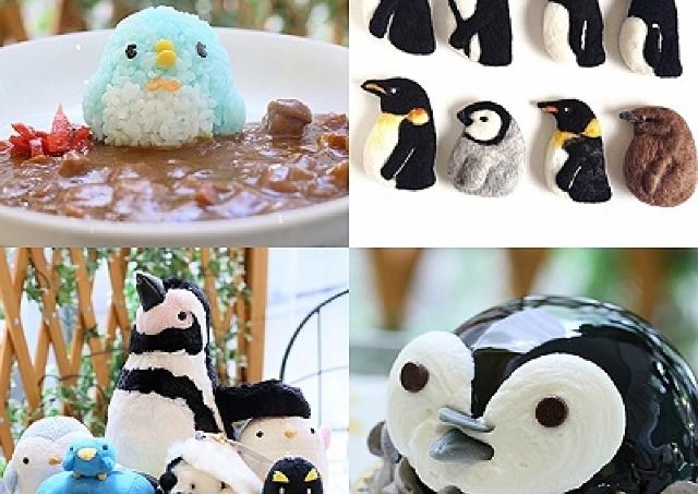 カレーの海にペンギンさん♪ ことりカフェで「ペンギン祭り」開催