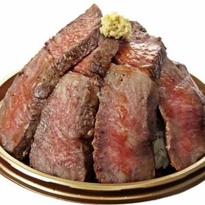 黒毛和牛の山・山・山! 白飯が見えない大迫力の「ドームステーキ丼」 池袋東武でどうぞ