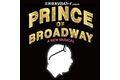 【第34回】ブロードウェイの巨匠、ハロルド・プリンス最新作 「プリンス・オブ・ブロードウェイ」世界にさきがけ初演決定!