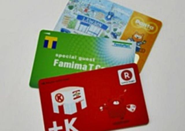 【第42回】ソフトバンク利用者なら今すぐTカードを登録! ポイントがいつも3倍になるって知ってた?