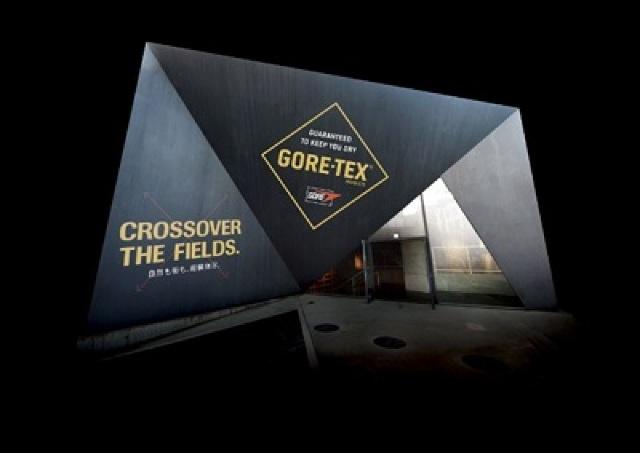 原宿キャットストリートで空中散歩&豪雨体験しない? 高機能ウェア「GORE-TEX PRODUCTS」の超体感型イベント