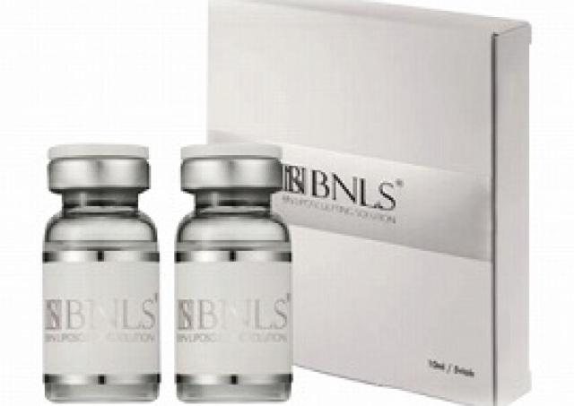 【ブーム調査隊】二重あご、たるんだほっぺにサヨナラ? メスを使わず小顔になれる「BNLS注射」はどんなもの