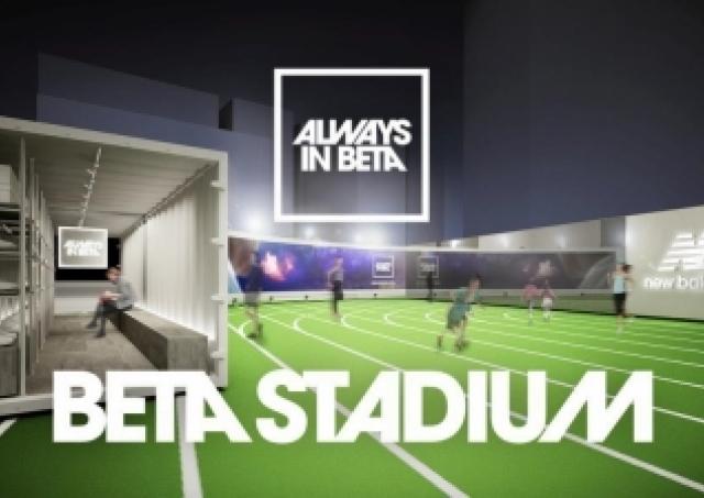 珍しいスポーツもお手軽体験 原宿にスポーツ体験型スタジアム「NB BETA STADIUM」期間限定オープン