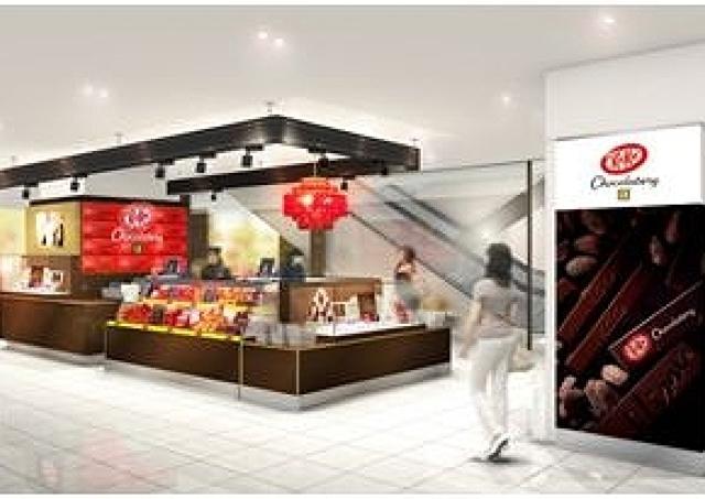 キットカットのスイーツ専門店「ショコラトリー」が新宿タカシマヤに出店 先行販売商品も