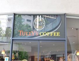 cafe-cars1211-01.jpg
