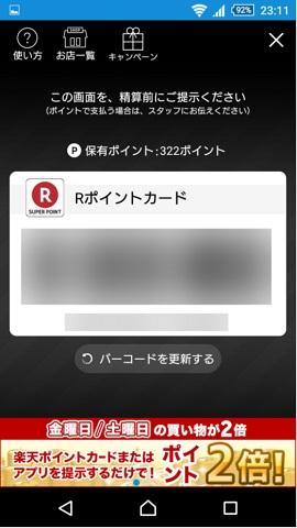 card-metabo-160105-01.jpg