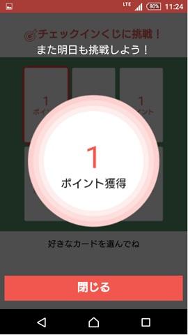 card-metabo-160105-03.jpg