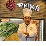 陳健一氏がオーナーの「四川飯店」で出てくるのは白いスブタ?