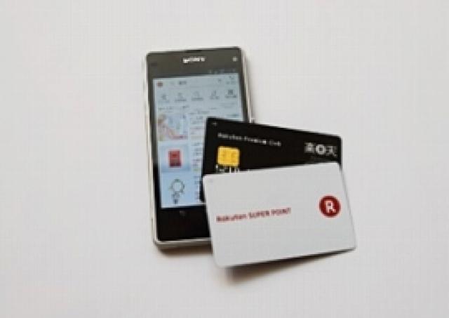 【第50回】「Yahoo!ショッピング+Yahoo!JAPANカード」vs「楽天市場+楽天カード」の仁義なきポイント合戦