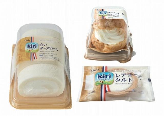 見つけたら即買い! キリのロールケーキ、タルト、シュークリーム出るよ!