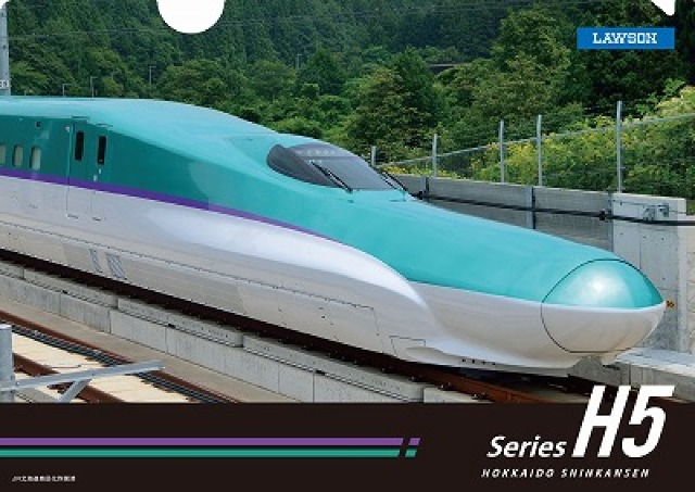 ドクターイエローも組み立てよう! 人気「新幹線」大集合のローソンキャンペーン