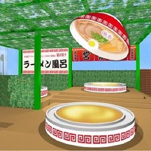 「ラーメン風呂」が帰ってきた! 箱根小涌園ユネッサンでとんこつスープに浸かる春の日