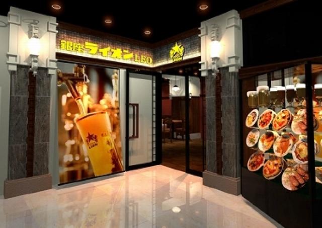 オープン記念にヱビス3種飲み比べ! 小さなビヤホール「銀座ライオンLEO」吉祥寺にオープン