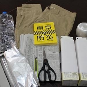 「3.11」から5年 「東京防災」に載ってる緊急グッズ、実際に作ってみた