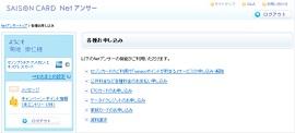 card-urawaza-20160419-01.jpg