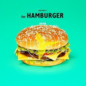 【朗報】ファストフードのレシートでサプリ無料でもらえる! これでハンバーガーもラーメンも怖くないぞ