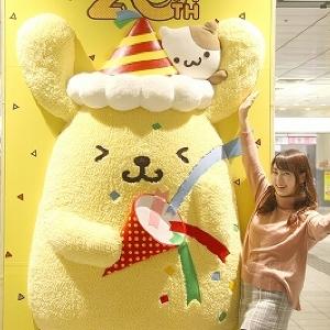 抱きつきたい!ふわもこの「ポムポムプリン」柱 今度は渋谷に大量出現!