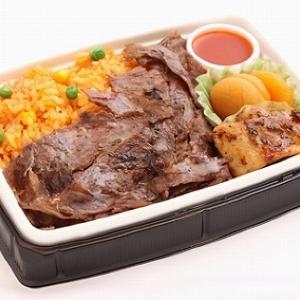 トルコ料理が駅弁に! 東京駅ナカに「ハラール弁当」登場
