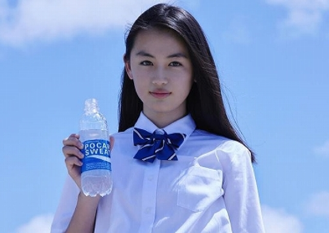 ポカリ新CMに14歳の八木莉可子 清楚だけど野心を感じる瞳が印象的