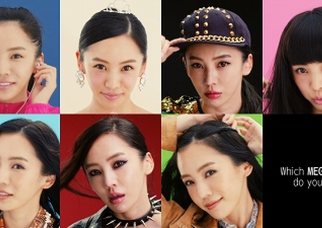 インスタアイドル「MEGBABY」が七変化 7つの顔に変身するWEB動画に注目!
