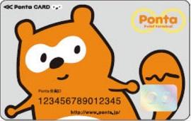 card-56-20160524-01.jpg