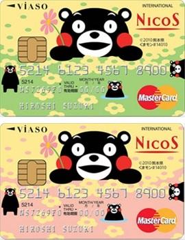 card-kumamoto20160509-01.jpg