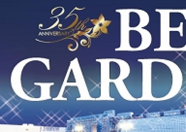 毎週火曜はレディースデイ!京都新阪急ホテルに期間限定ビアガーデンがオープン
