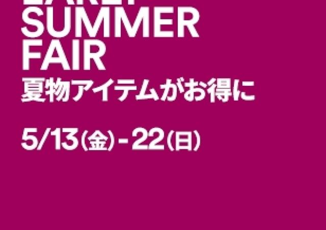 夏のオシャレを先取り!仙台泉プレミアム・アウトレットの「Early Summer Fair」