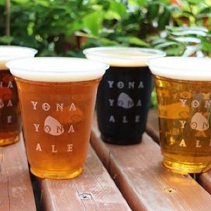 「よなよなビール」がビアガーデンで飲める! おもはらの森にレアビール集合