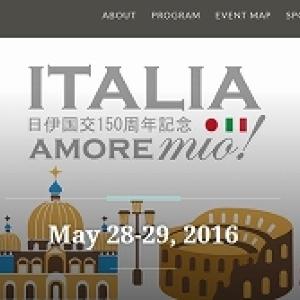 イタリアのすべてを感じましょう! 日本初の大規模イタリア祭り、六本木ヒルズで開催