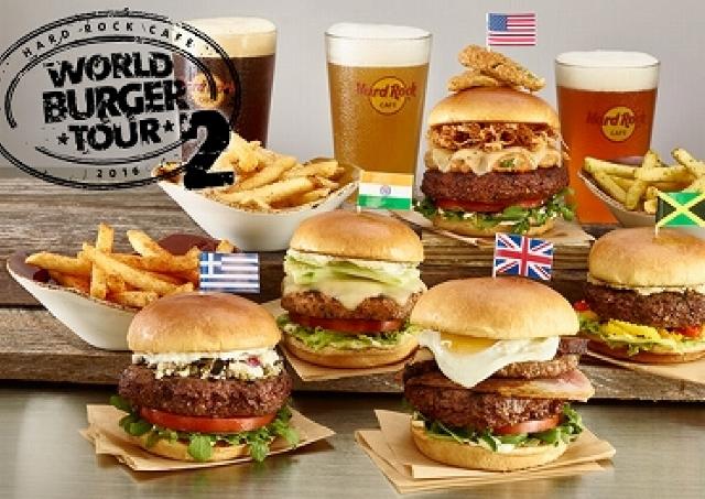 「ハンバーガー」でワールドツアー! ハードロックカフェに世界20都市の味が集結