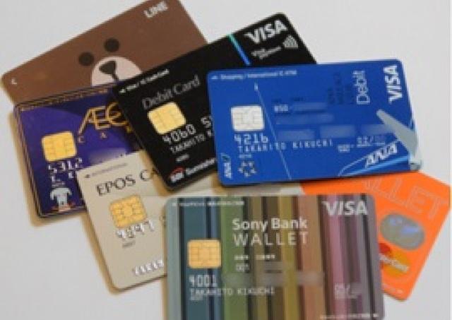 【第58回】違い知ってる? プリペイドカード、クレジットカード、デビットカード