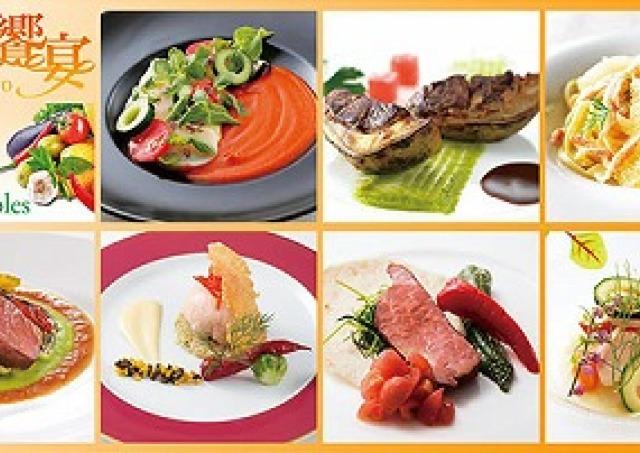 京都8つのホテルで食の饗宴 「フルーツ」と「京都産野菜」メニューを楽しむ