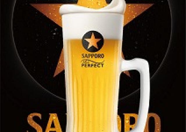 大人のビアガーデンオープン 「完璧な生ビール」で乾杯