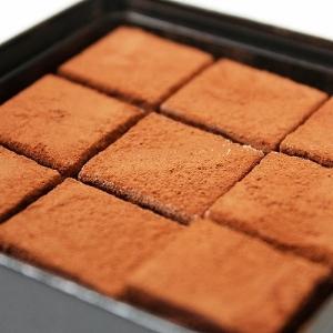 朗報! 糖質制限していても食べられる低糖質の生チョコが登場