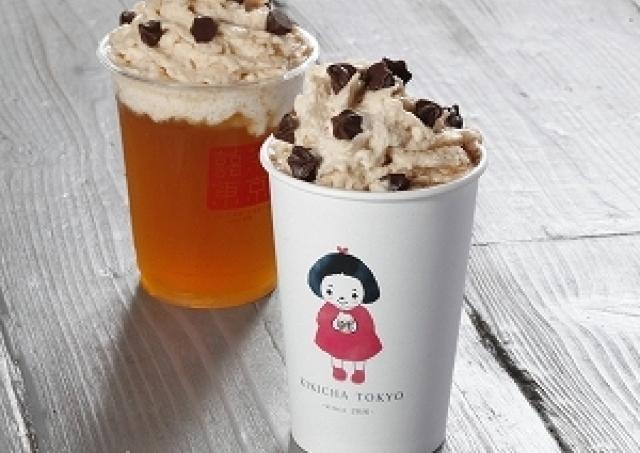 どんな味? 台湾茶×フレンチクリームの専門店が吉祥寺にオープン